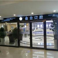 南京金台口腔医院装修升级圆满营业