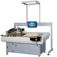 供应IC200数控震动刀皮革切割机