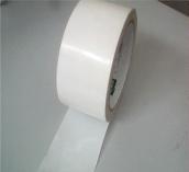 供应白色布基胶带