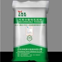 苏州VAE可再分散乳胶粉,国产乳胶粉