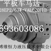供应天津旋挖钻机用减速机