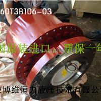 供应长春压路机用减速机GFT17T2B3389