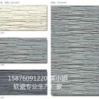 海南三亚柔性饰面砖厂家15876091220