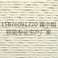 供应云南软瓷厂家