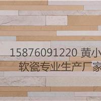 中山MCM软瓷材厂家热线