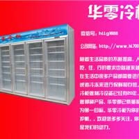 供应便利店专用冷柜-便利店冷柜价格