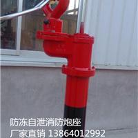 供应消防炮座,消防水炮专用底座