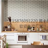 MCM软瓷材品牌海南招商