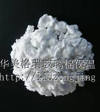 石家庄超细无机纤维喷涂棉产品