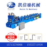 供应CZ一体机/无极换型CZ型钢机械