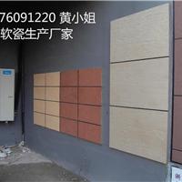 供应新疆乌鲁木齐柔性石材软瓷砖厂家