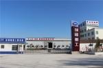 枣庄市瑞隆机械制造有限公司