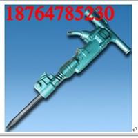 供应B47风镐厂家品质
