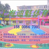 连云港塑胶地幼儿园塑胶地坪防滑跑道施工
