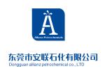 东莞市安联石化有限公司