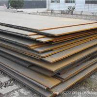 进口高强度NM500耐磨板 NM550耐磨钢板