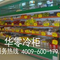 供应风幕柜价格-优质风幕柜