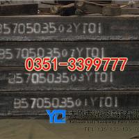 铸造纯铁,熔炼纯铁,原料纯铁YT01