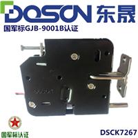 电子存包柜锁 寄存柜电控锁 储物柜电磁锁