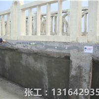 混凝土地面裂缝,处理技术施工步骤