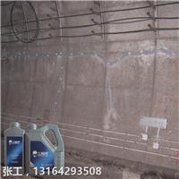 供应墙体裂缝修补方案,墙体裂缝修复