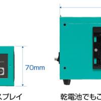 空气正负氧离子浓度测试仪NT-C101A 日本
