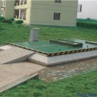 AO工艺地埋式一体化污水处理设备