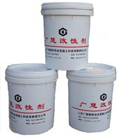供应菱镁改性剂