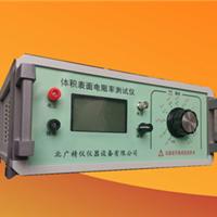 供应薄膜表面电阻率测试仪