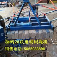 供应免烧砖夹砖机电动码垛机