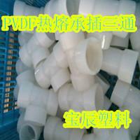 扬中市宝辰工程塑料有限公司