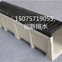 供应U型树脂混凝土排水沟/排水盖板沟盖