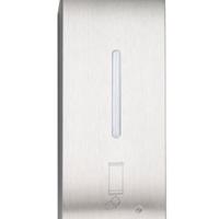 B-2013挂式感应皂液器