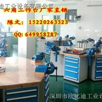 供应六角学生培训台,广东定做六工位工作桌