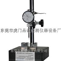 供应水晶头金片深度测试仪