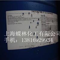 供应美国陶氏特殊表面活性剂CF-32