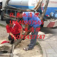 供应武汉江岸区抽化粪池