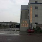 宁波亨天通信设备有限公司
