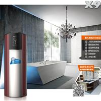 供应空气能十大品牌西奥多热水器1.5匹260L