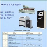 供应节能高效石材水切割机