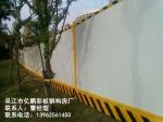 吴江市亿鹏彩板钢构房厂