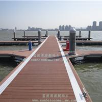 供应江苏宜兴团�鸷�游艇码头钢结构游艇码头
