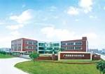 广州西奥多科技有限公司