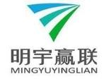 北京明宇赢联科技发展有限公司