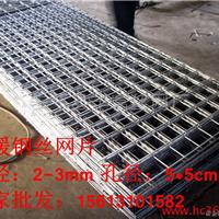 西安低碳钢丝网片供货商|地暖网片2016报价