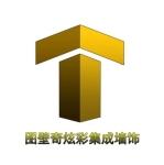 黑龙江炫欧装饰工程有限公司