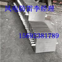 供应YF-MF546B强导高压接地模块