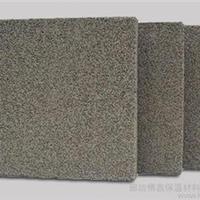 江西南昌结晶型防水材料水泥发泡保温板