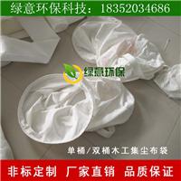 供应木器厂集尘袋