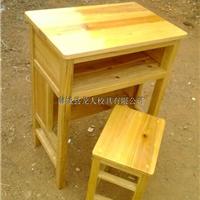 供应实木课桌_木质课桌批发价格_木质课桌